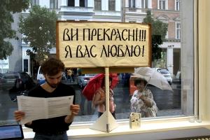 © Игорь Магрилов