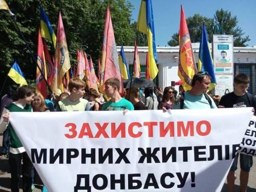 antiwar_kiev_060614
