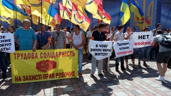 antiwar_kiev_060614_2