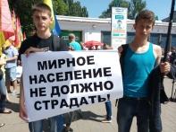 antiwar_kiev_060614_3