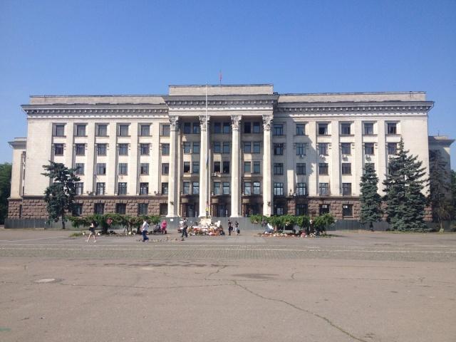 Gewerkschaftshaus_Odessa