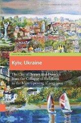 Cybriwsky_book